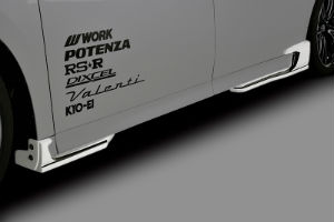 rowen-30-vellfire-side-under-extention