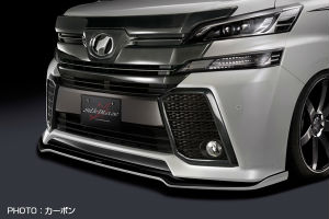 silk-blaze-glanzen-30-vellfire-fog-lamp-garnish