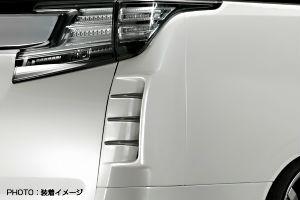 silk-blaze-glanzen-30-vellfire-rear-corner-panel
