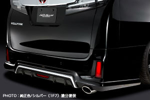 silk-blaze-glanzen-30-vellfire-rear-under-spoiler