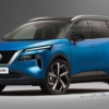 Nissan Rogue Rendered by kolesa.ru front