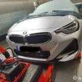 BMW 2 Series Coupe G42 Leaked front