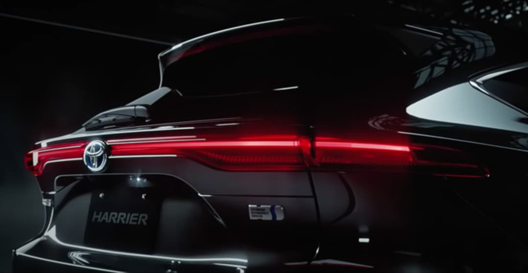 Toyota Harrier 4th Gen taillight