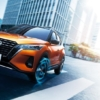 Nissan Kicks Japan Version