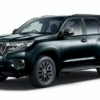 Toyota Land Cruiser Prado 2020 Black Edition