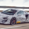 McLaren High Performance Hybrid Teaser